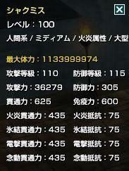 35-2018-01-24.jpg