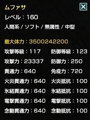 2018-04-02-ムファサ.jpg